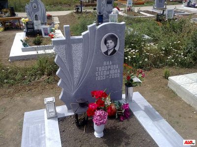 108 - Надгробни паметници - Севлиево - Траурна агенция Алфа Омега, град Севлиево