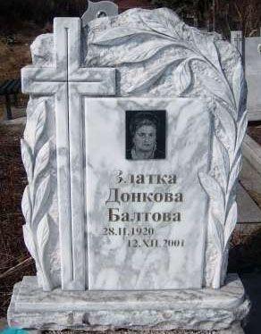 109 - Надгробни паметници - Севлиево - Траурна агенция Алфа Омега, град Севлиево
