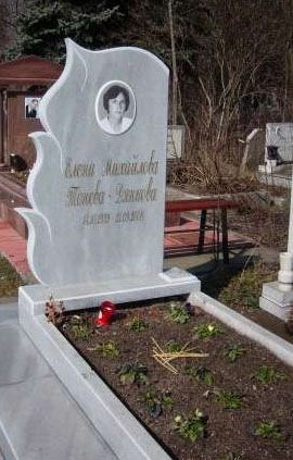 110 - Надгробни паметници - Севлиево - Траурна агенция Алфа Омега, град Севлиево