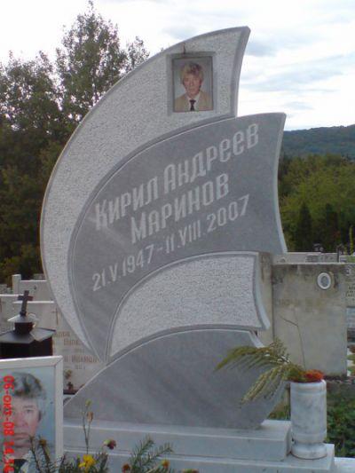 112 - Надгробни паметници - Севлиево - Траурна агенция Алфа Омега, град Севлиево