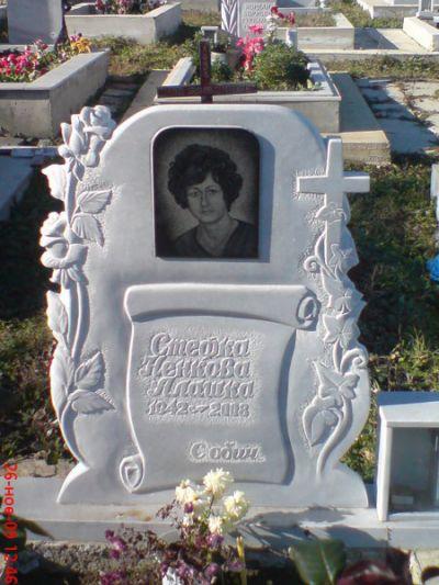 113 - Надгробни паметници - Севлиево - Траурна агенция Алфа Омега, град Севлиево