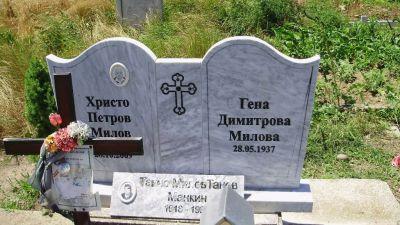 115 - Надгробни паметници - Севлиево - Траурна агенция Алфа Омега, град Севлиево