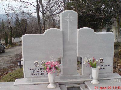 117 - Надгробни паметници - Севлиево - Траурна агенция Алфа Омега, град Севлиево