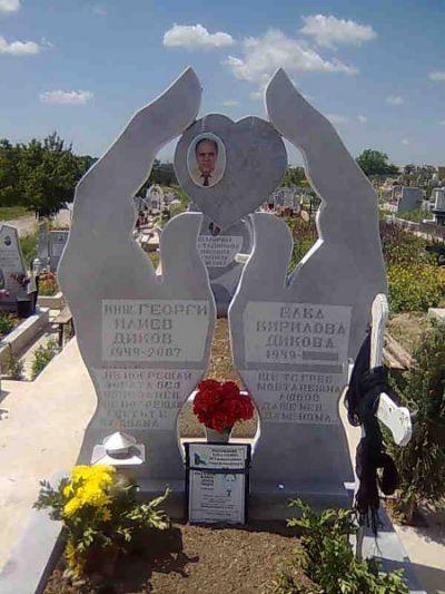 118 - Надгробни паметници - Севлиево - Траурна агенция Алфа Омега, град Севлиево