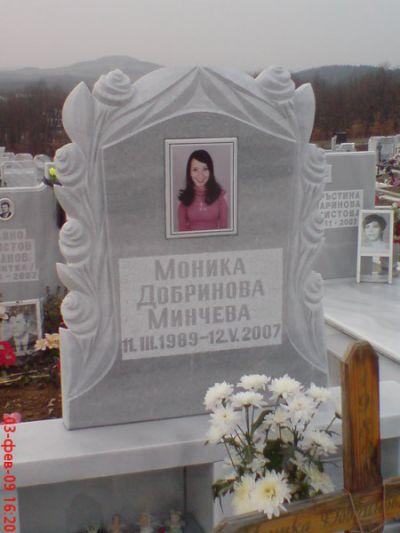120 - Надгробни паметници - Севлиево - Траурна агенция Алфа Омега, град Севлиево