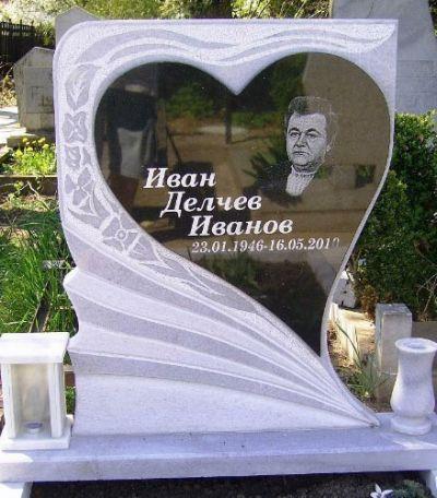 123 - Надгробни паметници - Севлиево - Траурна агенция Алфа Омега, град Севлиево
