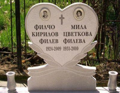 125 - Надгробни паметници - Севлиево - Траурна агенция Алфа Омега, град Севлиево