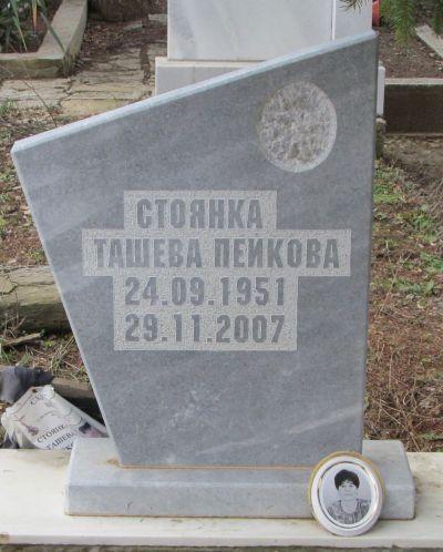126 - Надгробни паметници - Севлиево - Траурна агенция Алфа Омега, град Севлиево