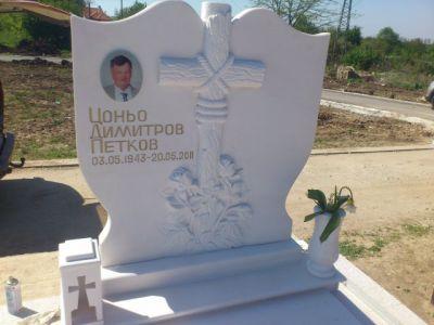 128 - Надгробни паметници - Севлиево - Траурна агенция Алфа Омега, град Севлиево