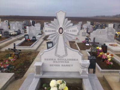 131 - Надгробни паметници - Севлиево - Траурна агенция Алфа Омега, град Севлиево
