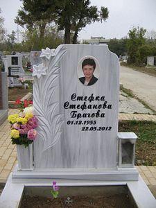 134 - Надгробни паметници - Севлиево - Траурна агенция Алфа Омега, град Севлиево