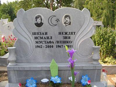 135 - Надгробни паметници - Севлиево - Траурна агенция Алфа Омега, град Севлиево