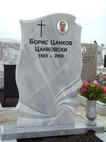 137 - Надгробни паметници - Севлиево - Траурна агенция Алфа Омега, град Севлиево