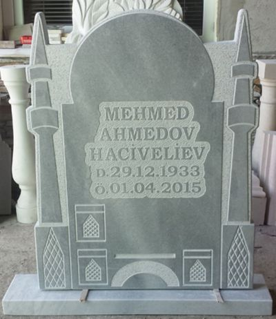 148 - Надгробни паметници - Севлиево - Траурна агенция Алфа Омега, град Севлиево