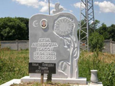 14 - Надгробни паметници - Севлиево - Траурна агенция Алфа Омега, град Севлиево