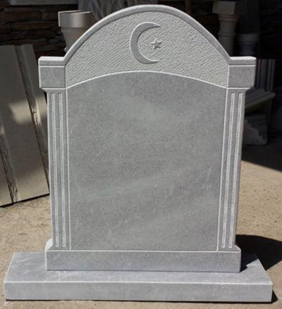 150 - Надгробни паметници - Севлиево - Траурна агенция Алфа Омега, град Севлиево
