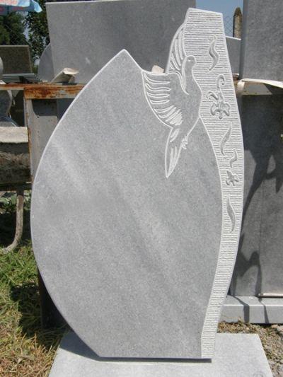 17 - Надгробни паметници - Севлиево - Траурна агенция Алфа Омега, град Севлиево