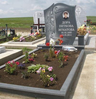 30 - Паметници от гранит - Севлиево - Траурна агенция Алфа Омега, град Севлиево