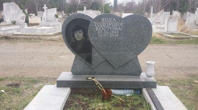 34 - Паметници от гранит - Севлиево - Траурна агенция Алфа Омега, град Севлиево