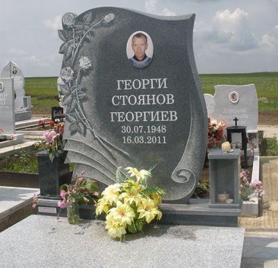 74 - Паметници от гранит - Севлиево - Траурна агенция Алфа Омега, град Севлиево