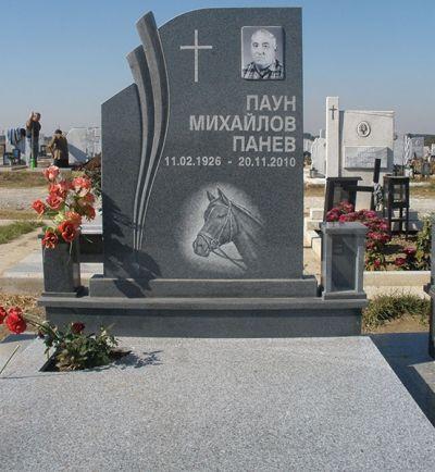 75 - Паметници от гранит - Севлиево - Траурна агенция Алфа Омега, град Севлиево