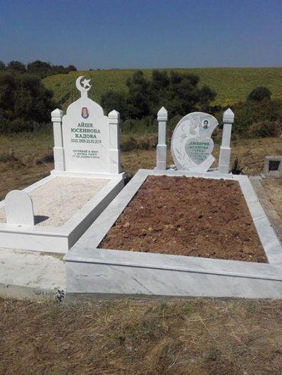 1 - Оформяне на гробни места в Севлиево - Траурна агенция Алфа Омега, град Севлиево
