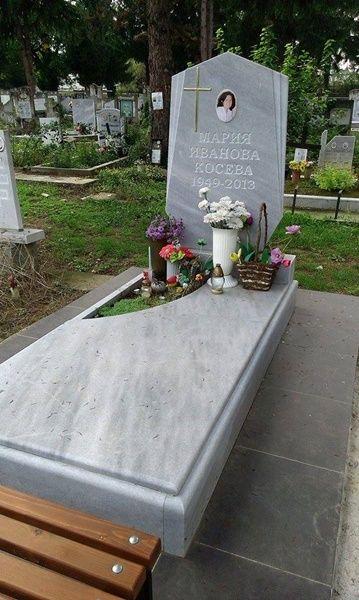 10 - Оформяне на гробни места в Севлиево - Траурна агенция Алфа Омега, град Севлиево