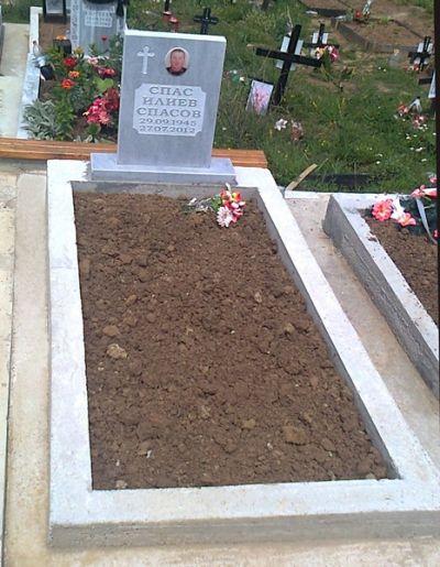 16 - Оформяне на гробни места в Севлиево - Траурна агенция Алфа Омега, град Севлиево