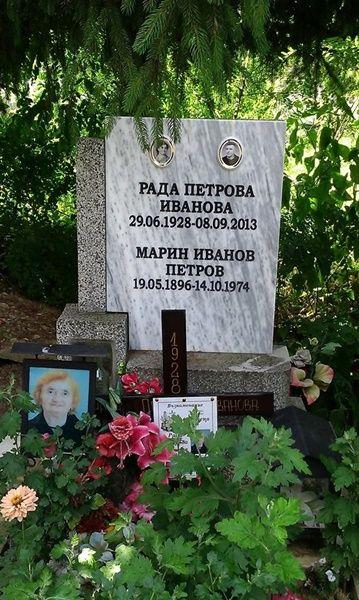 20 - Оформяне на гробни места в Севлиево - Траурна агенция Алфа Омега, град Севлиево