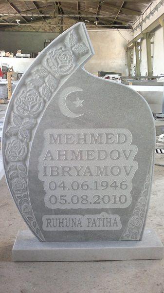 27 - Надгробни паметници - Севлиево - Траурна агенция Алфа Омега, град Севлиево