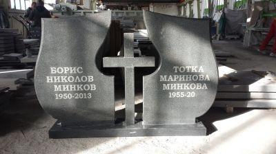 44 - Надгробни паметници - Севлиево - Траурна агенция Алфа Омега, град Севлиево