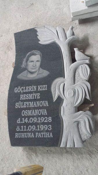 45 - Надгробни паметници - Севлиево - Траурна агенция Алфа Омега, град Севлиево