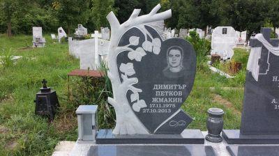 46 - Надгробни паметници - Севлиево - Траурна агенция Алфа Омега, град Севлиево