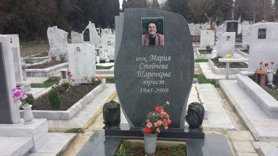 80 - Надгробни паметници - Севлиево - Траурна агенция Алфа Омега, град Севлиево