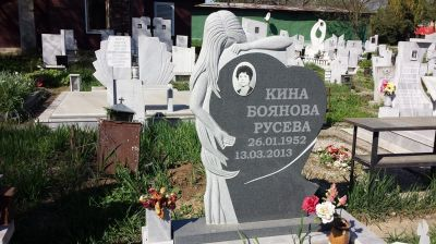 81 - Надгробни паметници - Севлиево - Траурна агенция Алфа Омега, град Севлиево