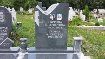 82 - Надгробни паметници - Севлиево - Траурна агенция Алфа Омега, град Севлиево