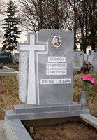 98 - Надгробни паметници - Севлиево - Траурна агенция Алфа Омега, град Севлиево