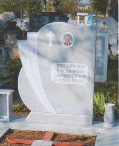 99 - Надгробни паметници - Севлиево - Траурна агенция Алфа Омега, град Севлиево